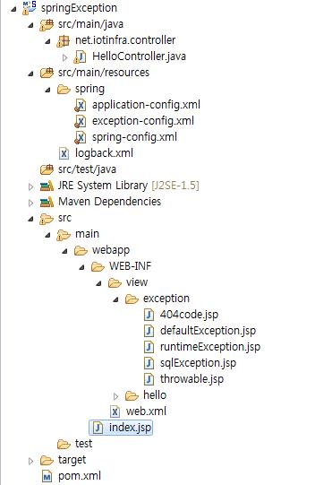 spring exception 파일