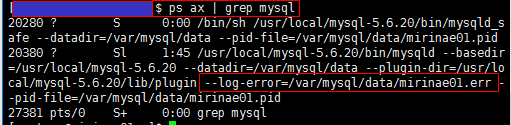 mysql log 00