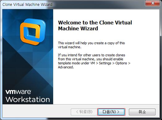vmware clone 01