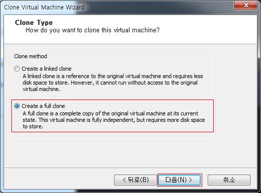 vmware clone 03