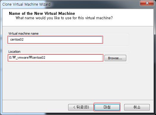 vmware clone 04