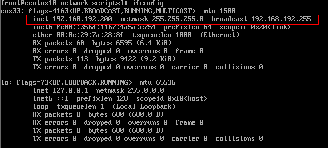 vmware centos7 network08